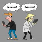 Фирма, Тарасенко Валерий