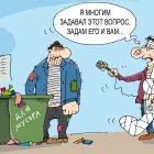 опрос, Кокарев Сергей