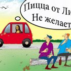 Продавщица по имени Лиза, Кинчаров Николай