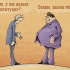 Худой и толстый, Шмидт Александр