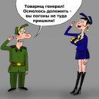 Генеральша, Тарасенко Валерий