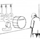 музыкальные инструменты, Гурский Аркадий