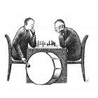 шахматисты, Гурский Аркадий