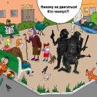 Кто чихнул?!, Тарасенко Валерий