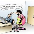 Домашняя работа, Кийко Игорь