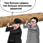 Субботник, Тарасенко Валерий