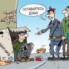 патруль, Кокарев Сергей