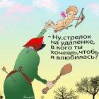 СТАРУШКА, ВИРУС И ЛЮБОВЬ, Кинчаров Николай