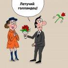 Тюльпан, Тарасенко Валерий