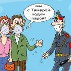 мы в маске, Кокарев Сергей