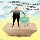 Поздравление, Кинчаров Николай