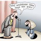 Исполнение гимна, Кийко Игорь