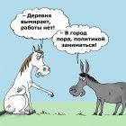 Демократический выбор, Тарасенко Валерий