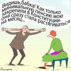 А ТЫ,БАБКА,НЕ ВЕРИЛА!, Кинчаров Николай