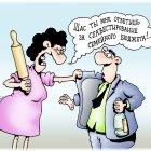 Семейный бюджет, Кийко Игорь