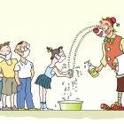 Клоун и дети, Александров Василий