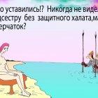 МЕДСЕСТРА БЕЗ ХАЛАТИКА, Кинчаров Николай