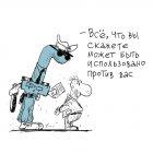 блогер, Алёшин Игорь