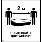 Дистанция, Александров Василий