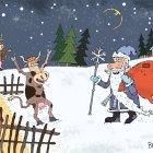 Корова, Белозёров Сергей
