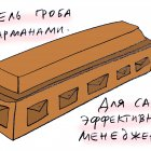 Рацпредложение, Шилов Вячеслав
