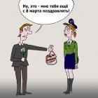 Защитница отечества, Тарасенко Валерий