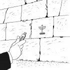 Символ usb в виде меноры, Александров Василий