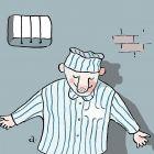 Тюремная роба, Александров Василий