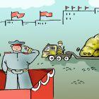 Кукиш на параде, Александров Василий