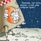"""""""Спёрли трап"""", Александров Василий"""