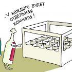 Бутылочный ящик, Александров Василий