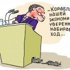 Крысы из трибуны, Александров Василий
