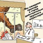 """""""Крупный инвестор"""", Александров Василий"""