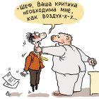 """""""Как воздух"""", Александров Василий"""