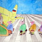 Ножные гири - багаж, Шилов Вячеслав